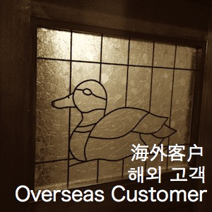 Overseas Customer